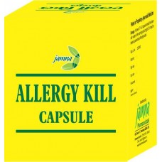 Allergy Kill Capsule-1000 Cap