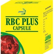 RBC Plus Capsule - 30 Cap