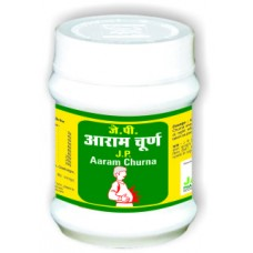 J P Aaram Churna - 100gm