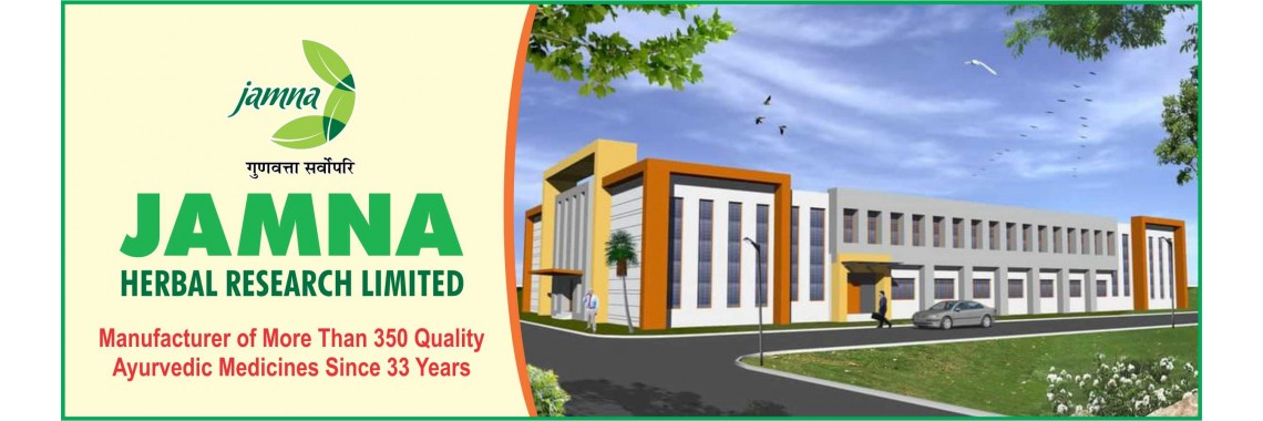 Jamna Herbal Research Limited